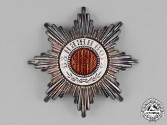 Bulgaria, Kingdom. An Order of St. Alexander, Grand Cross Star, by Godet, c. 1900