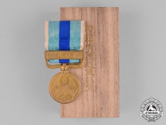 Japan, Empire. A 1904-1905 War Medal with Case