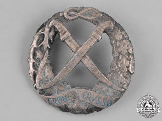 Italy, Kingdom. A Second War Italian Russian Front Honour Badge by F.M. Lorioli Fratelli