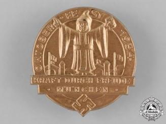 Germany, DAF. A 1934 Munich Kraft durch Freude (Strength through Joy) Badge