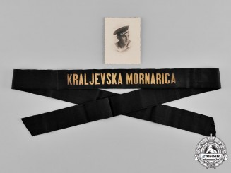 Yugoslavia, Kingdom. Royal Navy Cap Tally Ribbon