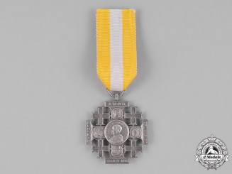 Vatican. A Medal of the Holy Land, Pilgrims Jerusalem Cross of Honour, Silver Grade