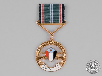 Yemen, People's Democratic Republic, South Yemen). A  Medal of the War Wounded