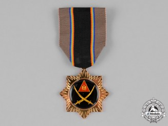 Iraq, Republic. A Bravery Medal, c.1960