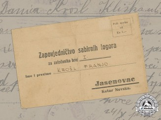 Croatia, Independent State. The Jasenovac Camp Correspondence Card