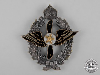 Germany, DMSV. A Model Flight Achievement Badge, Silver Grade