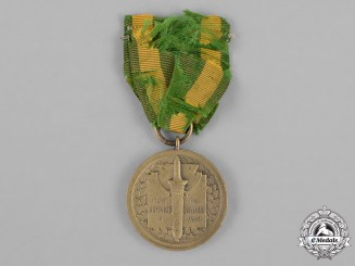 United States. An Army Spanish War Service Medal