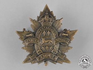 Canada. A 2nd Quebec Regiment, 1st Depot Battalion Cap Badge, Type I with French Legends