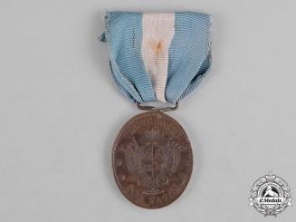 Uruguay, Republic. A Yatay Medal 1865, III Class Bronze Grade