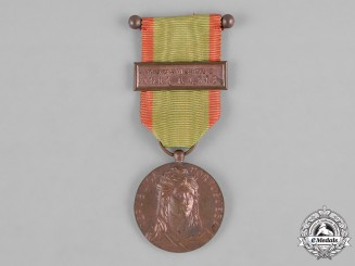 Portugal, Republic. An Armed Forces Commemorative Overseas Campaign Medal, III Class, c.1918