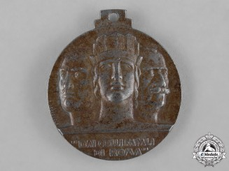 Italy, Kingdom. A Second Italo-Ethiopian War Medal
