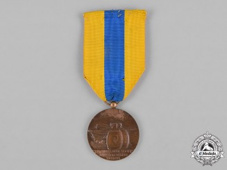 France, III Republic. A Medal for Combatants of the Battles of the Somme 1914-1918-1940