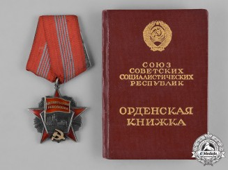 Russia, Soviet Union. An Order of the October Revolution with Document, c.1967