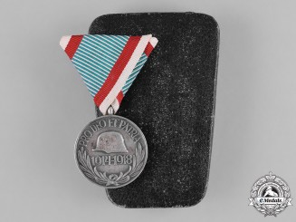 Hungary, Kingdom. A Hungarian First World War Commemorative Medal, with Case, by Johann Maurer