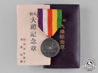 Japan, Empire. A Showa Enthronement Commemorative Medal 1928