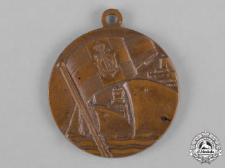 "Italy, Kingdom. A Fascist ""Mare Nostrum"" (Our Sea) Italian Naval League Medal"