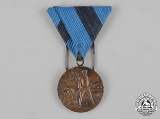 Estonia, Republic. A Medal for the Estonian War of Independence 1918-1920
