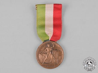 Italy, Kingdom. A Century of Progress Chicago World's Fair Italian Exhibition Medal 1933