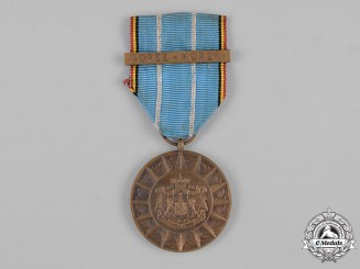 Belgium, Kingdom. A Foreign Operational Theatres Medal for the Korean War
