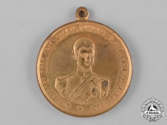 Serbia, Kingdom. A Medal for the Anointment of King Alexander I, c.1890