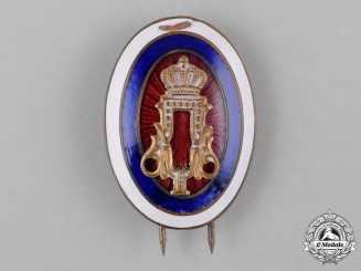 Serbia, Kingdom. An Army Officer's Cap Badge, c. 1915