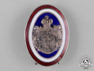 Yugoslavia, Kingdom. An Early Army Officer's Cap Badge