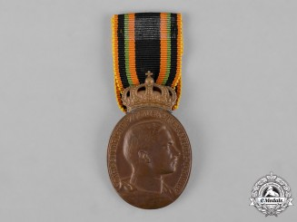 Saxe-Coburg and Gotha, Duchy. A Service Medal, Bronze Grade, c.1916