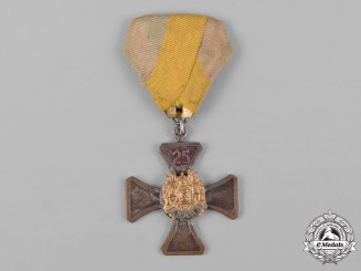 Germany, Weimar. A Saxon Military Association Confederation, III Class Medal, by Glaser & Sohn