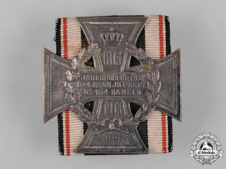 Germany, Imperial. A Hamelin Regiment Anniversary Badge, c.1913