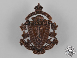 "Canada. A 29th Infantry Battalion ""Tobin's Tigers""/""Vancouver Regiment"" Officer's Cap Badge, c.1915"