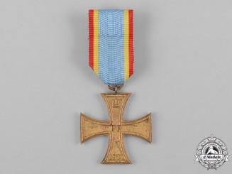 Mecklenburg-Schwerin, Grand Duchy. A Military Service Cross, II Class, c.1914