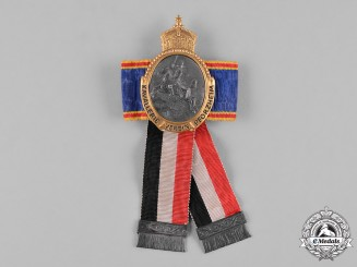 Germany, Imperial. A Pforzheim Cavalry Association Badge by B.H. Mayer