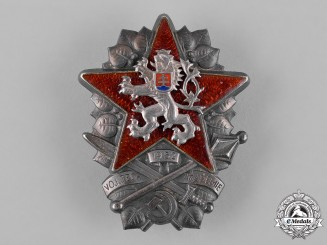 Czechoslovakia, Socialist Republic. A Military Technical Academy Graduation Badge, c.1952