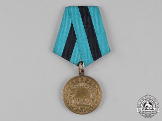 Russia, Soviet Union. A Medal for the Liberation of Belgrade, c.1945
