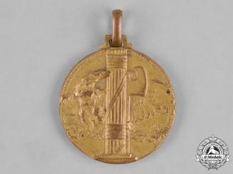 Italy, Kingdom. A Fascist Award Medal