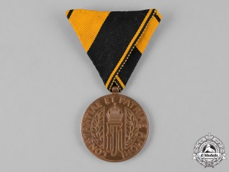 Austria, Imperial. A 25-Year Long Service Medal for the Home Guard