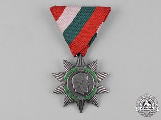 Hungary, Republic. An Order of Freedom, c.1946