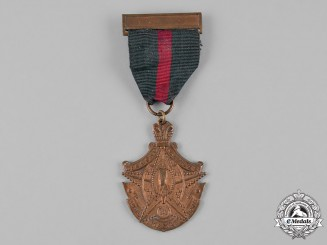 India, Pakistan. A Sir Sultan Muhammed Shah, Aga Khan III Diamond Jubilee Medal 1885-1945