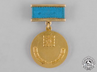 Soviet Union, Georgia. A State Prize of the Georgian Soviet Socialist Republic (GSSR), c.1965
