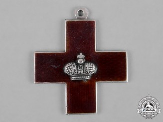Russia, Imperial. A Red Cross Society Medal, c.1914