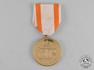 Prussia, State. A 1912 General Honour Decoration, Gold Grade