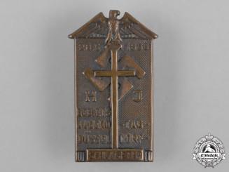 Germany, HJ. A 1933 HJ Schlageter Memorial Badge
