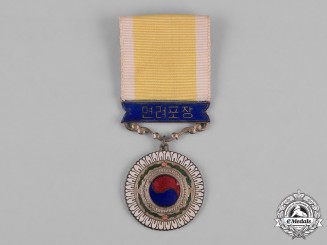 Korea, Republic of South Korea. A Merit Medal