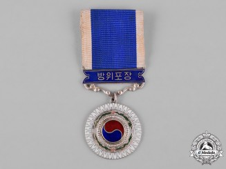 Korea, Republic of South Korea. A Defence Merit Medal