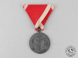 Croatia. A Bravery Medal 2nd Class in Silver, c.1943