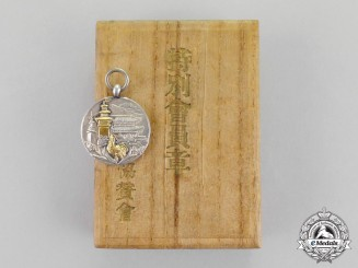 Japan, Imperial. A Medal for Special Member Delegates to the Gyengbokgung Palace in Seoul, 1929