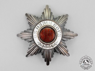 Bulgaria, Kingdom. An Order of St. Alexander; Second Class Star by Scheid
