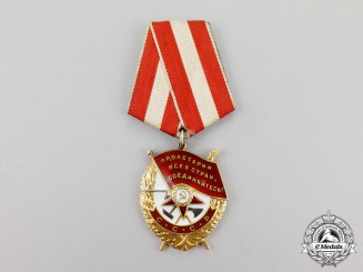 Russia, Soviet. An Order of the Red Banner, Type IV
