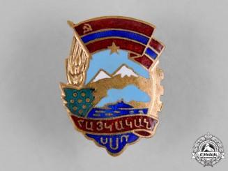 Russia, Soviet Union. An Armenian Soviet Socialist Republic Lapel Badge