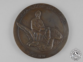Algeria, French Protectorate. An Commemorative Table Medal